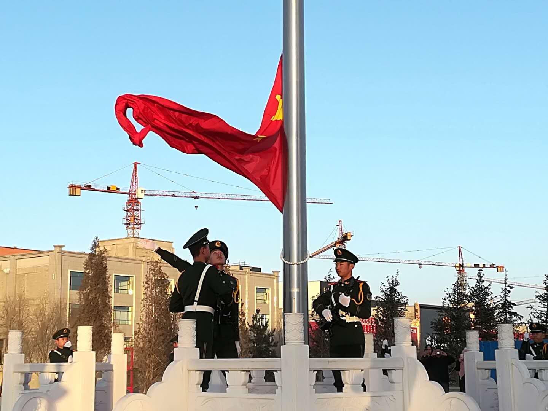 海原县举行新年升国旗仪式